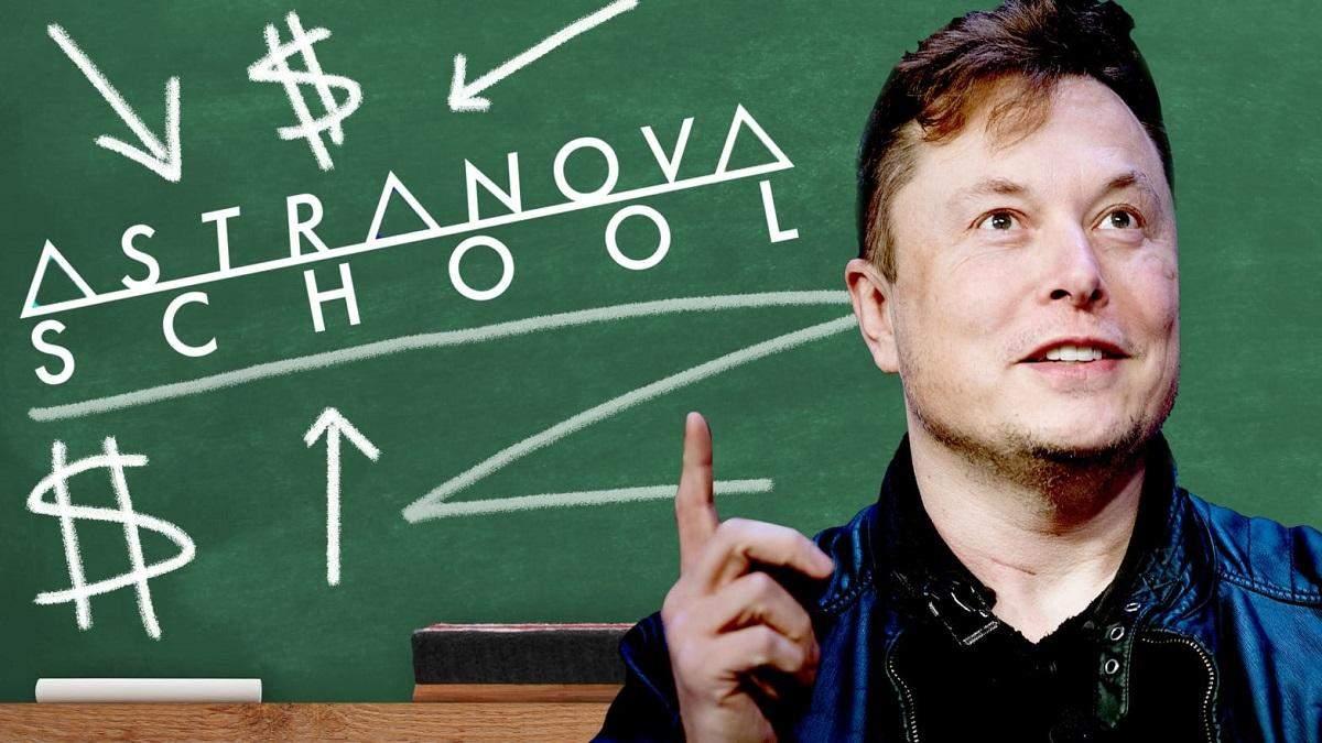 Маск основал школу, где будут изучать ракетостроение и виртуальную реальность