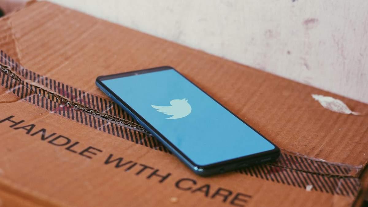 Атака на Twitter Маска і Гейтса: хакери могли читати їхні приватні повідомлення