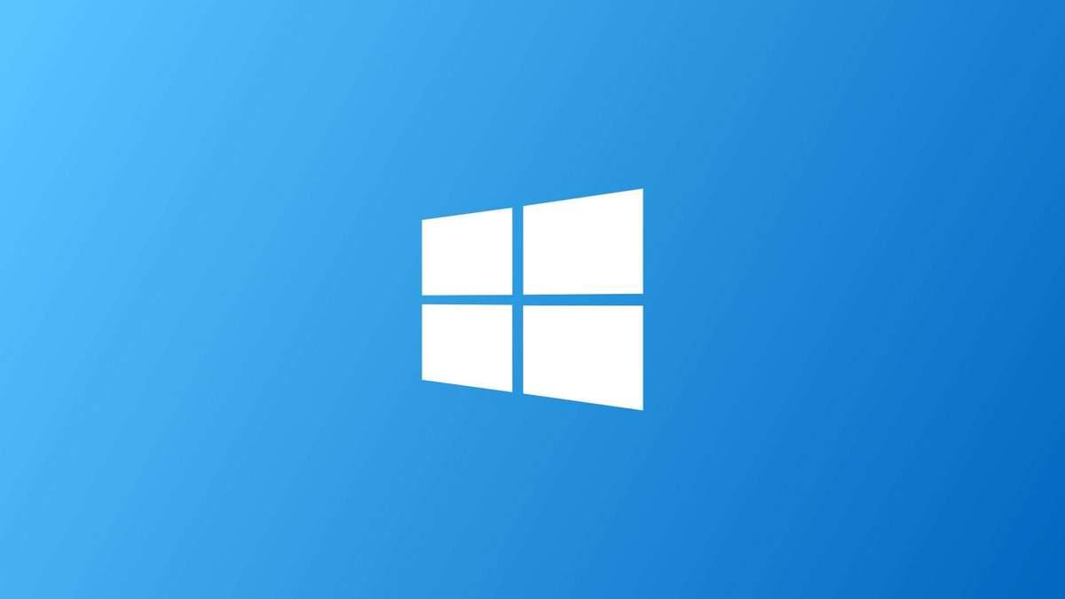 Microsoft реже будет добавлять новые функции в Windows 10