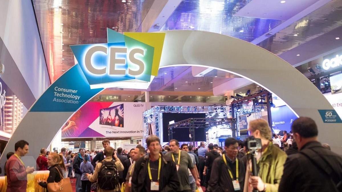 IT-виставка CES 2021 пройде онлайн: дата проведення заходу