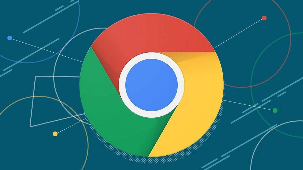 Google Chrome отрима нову функцію