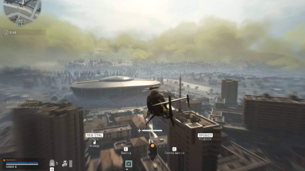 В трейлере Call оf Duty: Warzone подрывают Донбасс Арену
