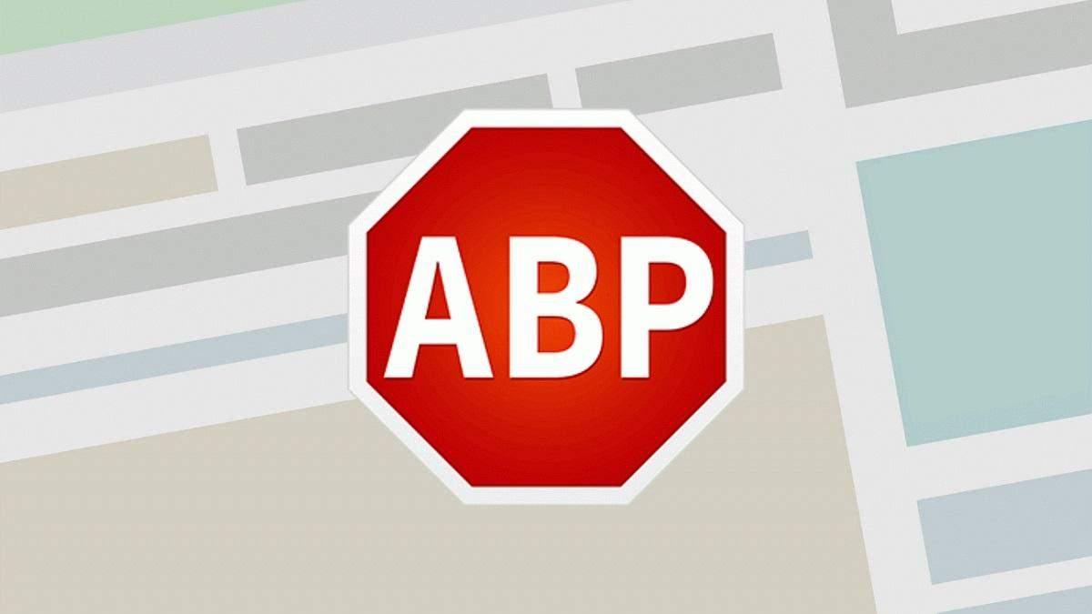 Фейкові блокувальники реклами інфікували мільйони комп'ютерів