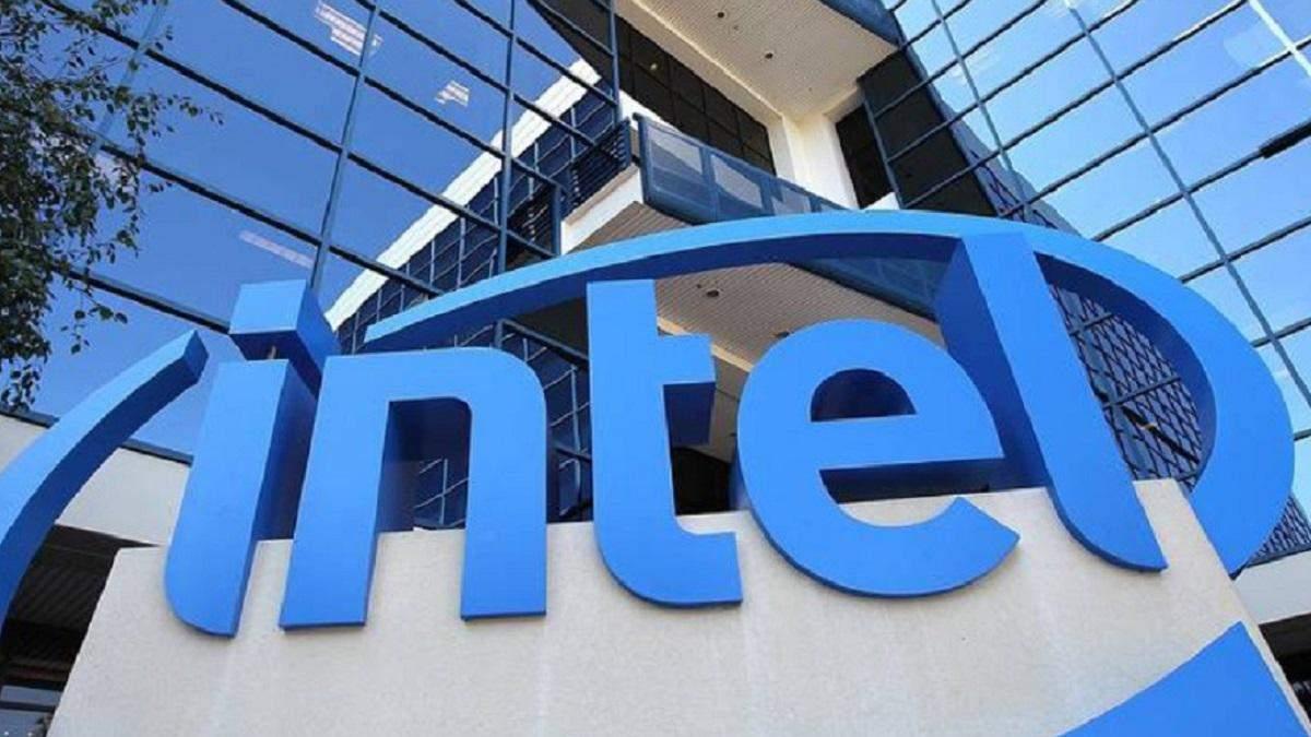 Конфіденційні дані Intel потрапили в мережу