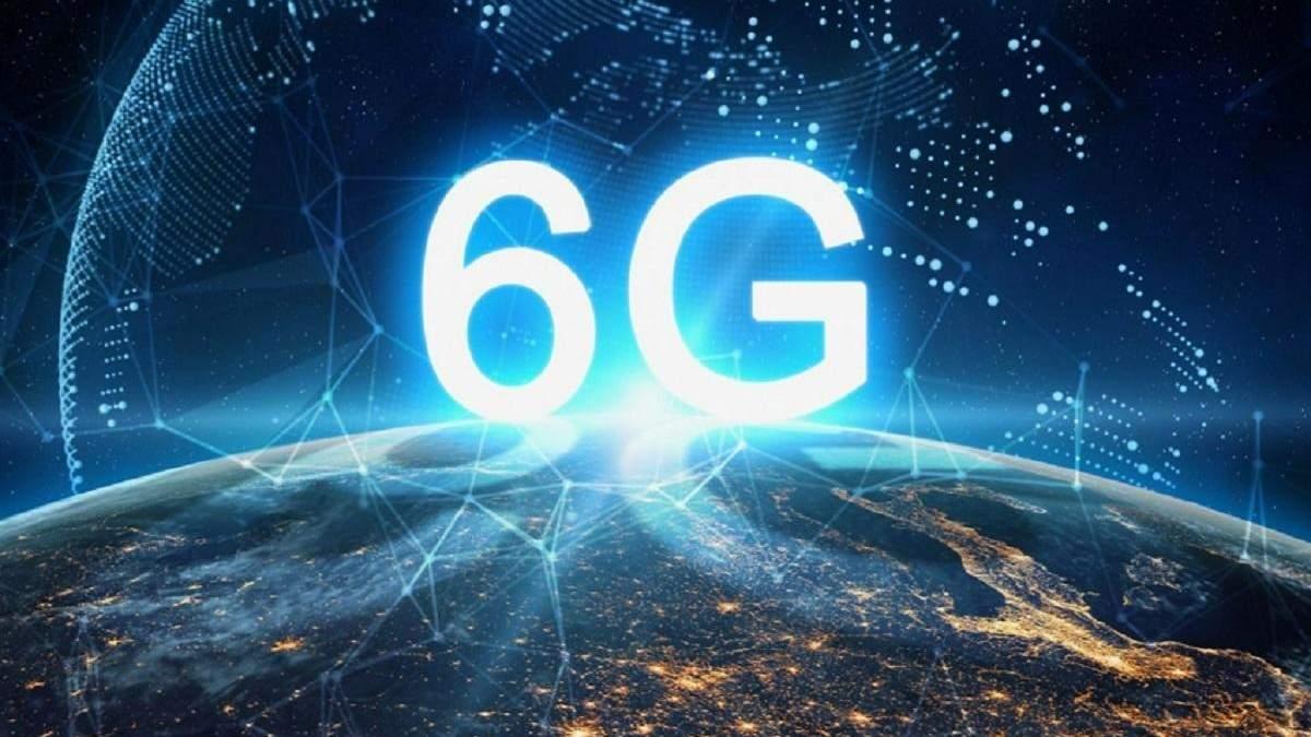 Країни почали роботу над 6G