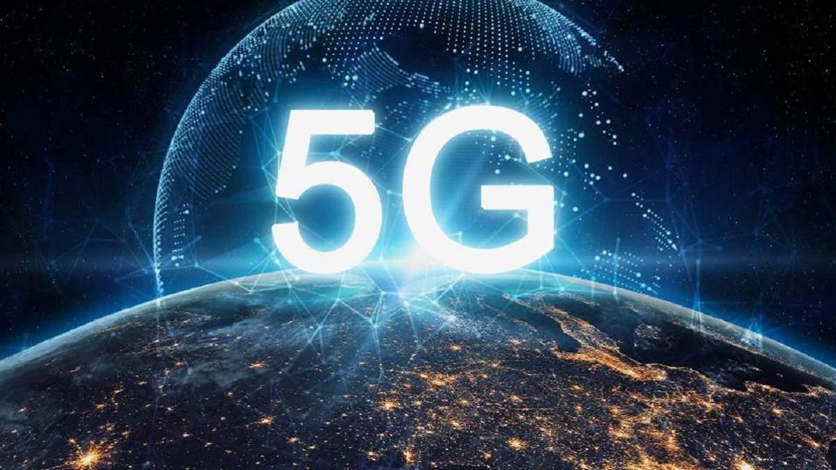 Когда в Украине введут 5G