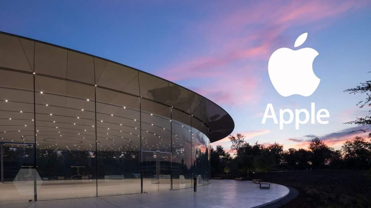 Apple проведе восени одразу 3 презентації – новини Apple