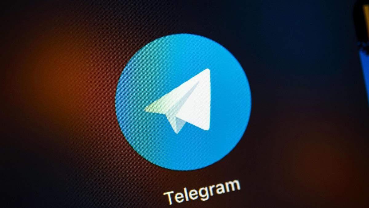 Telegram тестує відеодзвінки в бета-версії додатку для Android