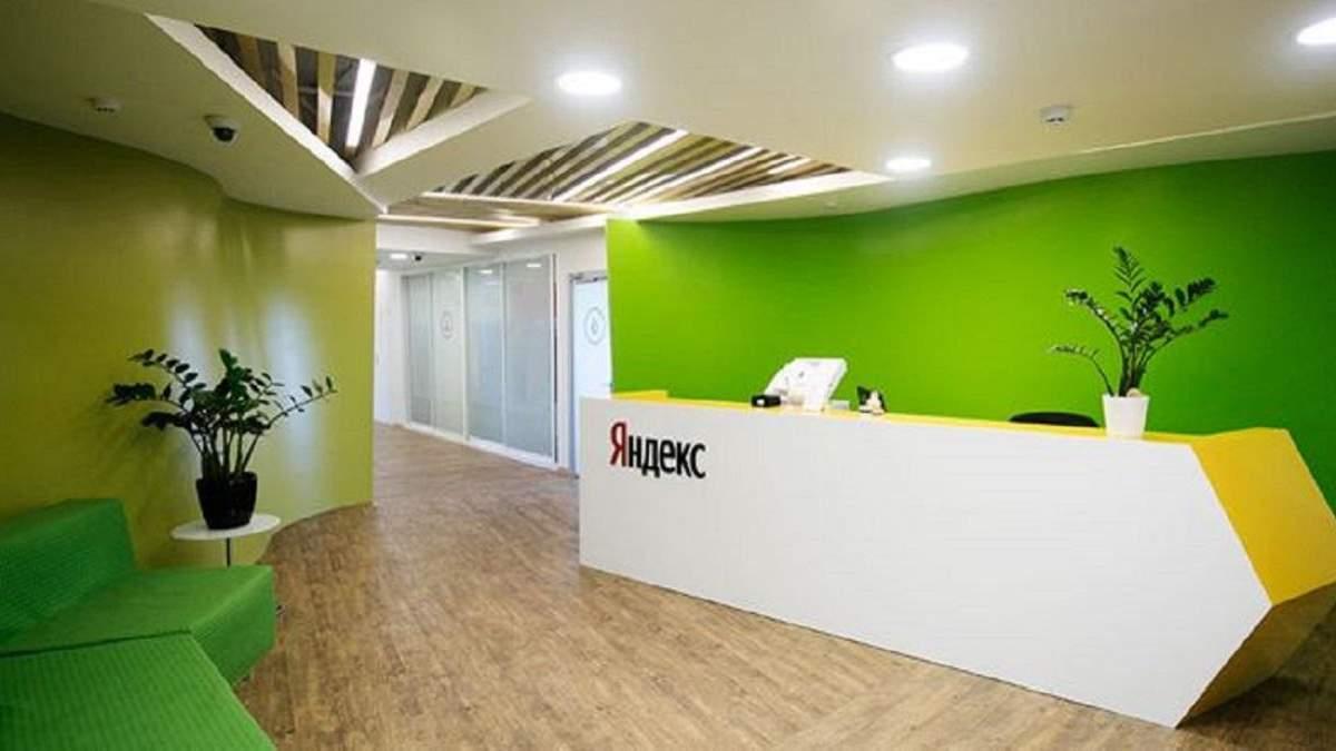 """У мінський офіс """"Яндекса"""" прийшли озброєні силовики"""