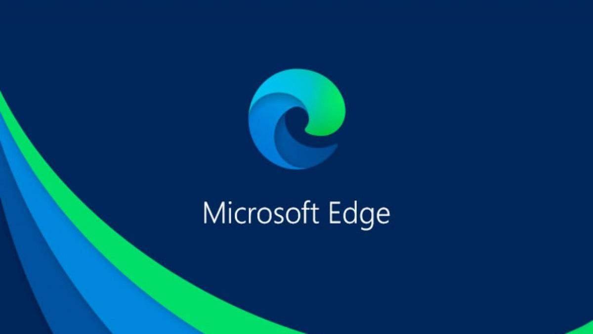 Браузера Edge після оновлення не можна видалити з системи