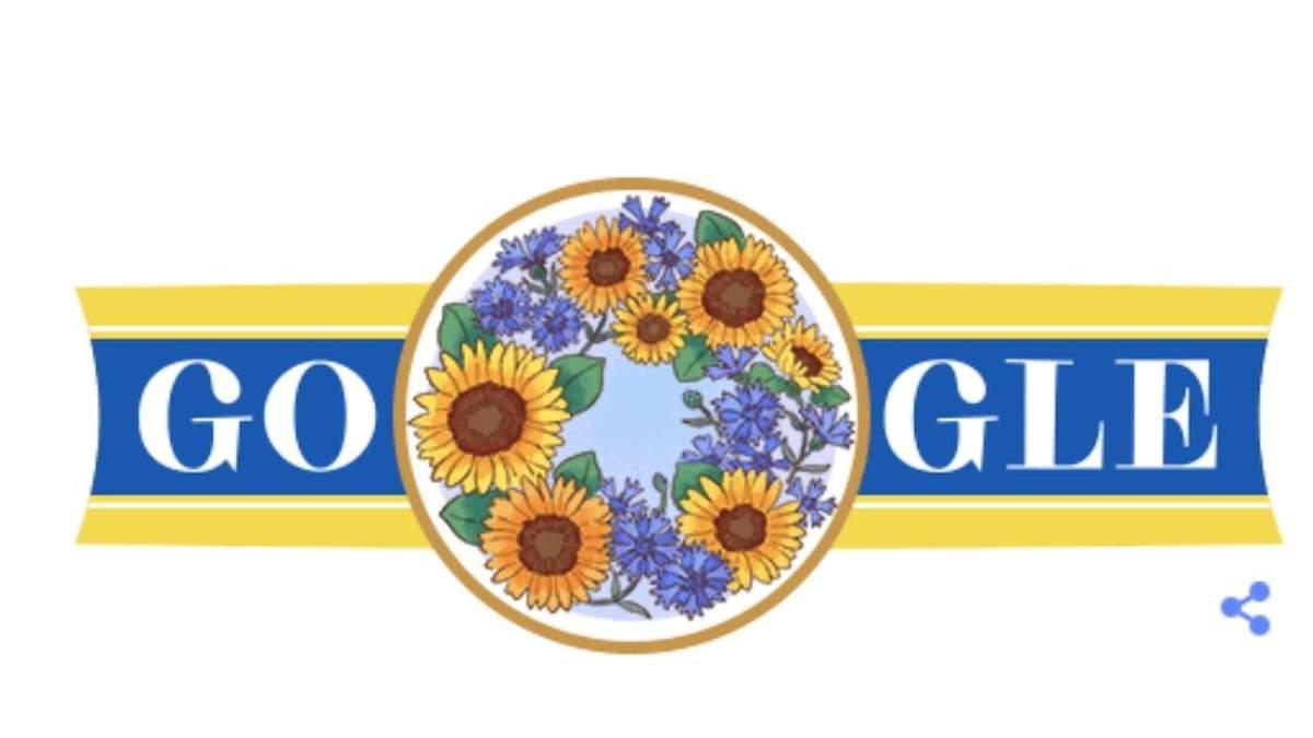 Google привітав Україну з Днем Незалежності новим дудлом