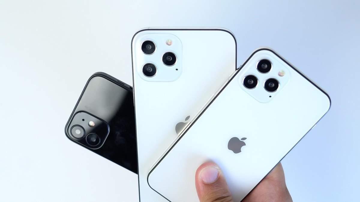 Ціна iPhone 12: інсайдер назвав вартість усієї нової лінійки