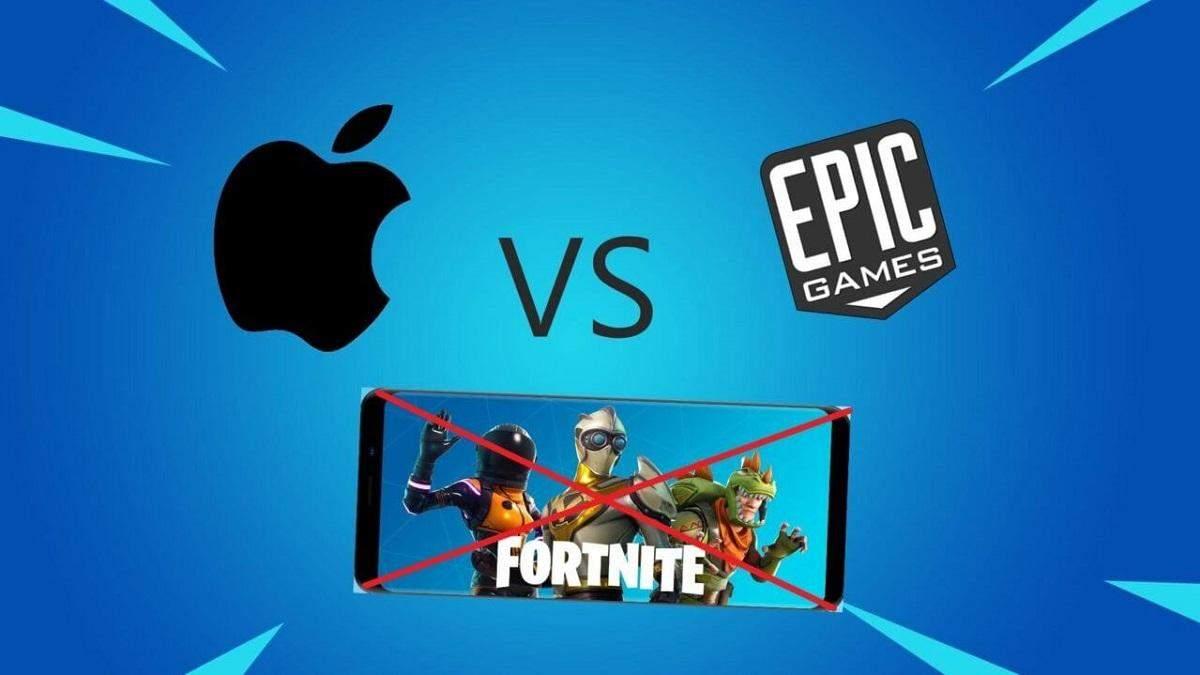 Epic Games продовжує боротися проти Apple