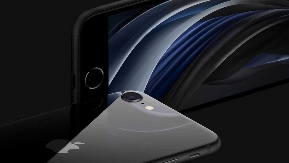 Apple готує iPhone SE (2021)