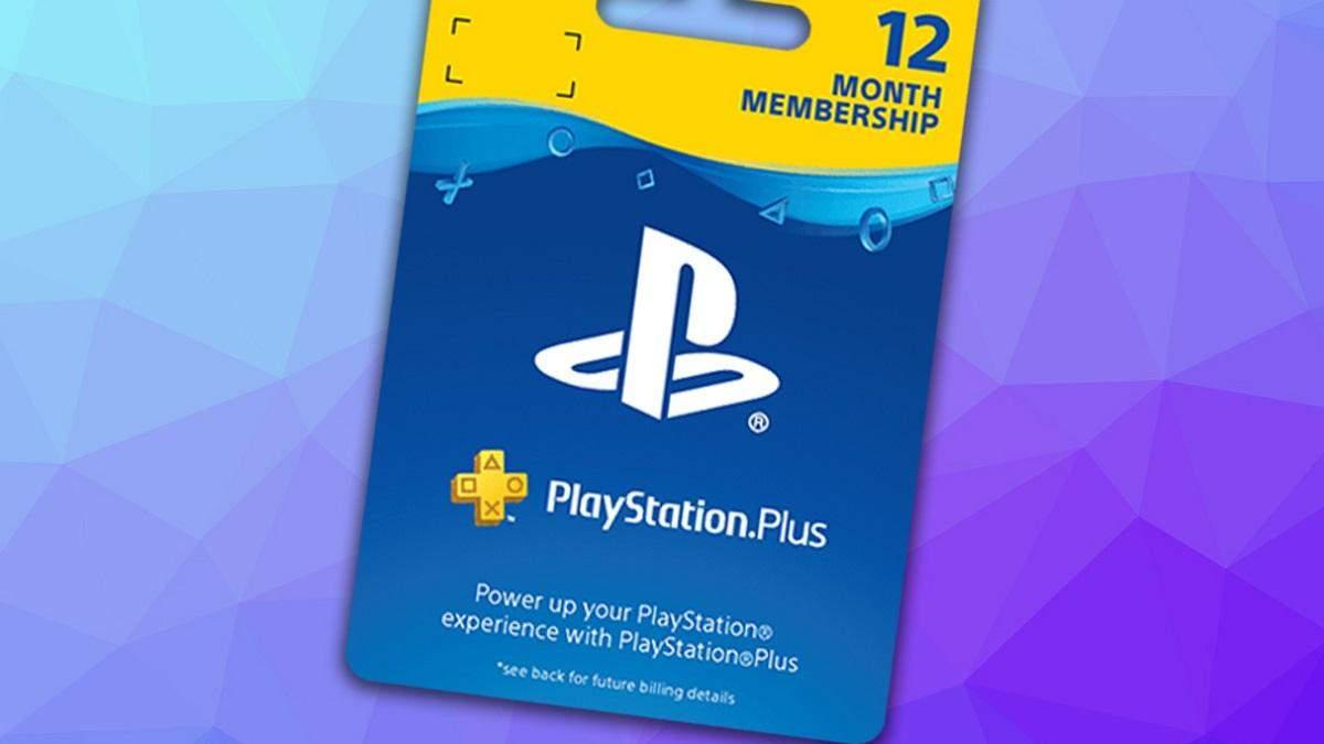 Скидки на годовую подписку PlayStation Plus