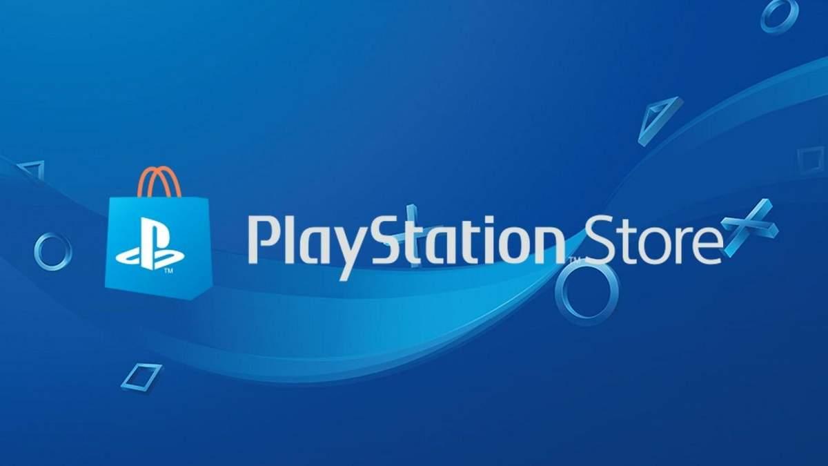 Распродажа в PlayStation Store: список игр со скидками до 95%