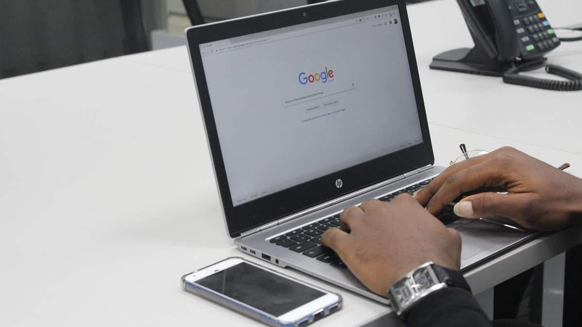 Внутренняя переписка сотрудников Google