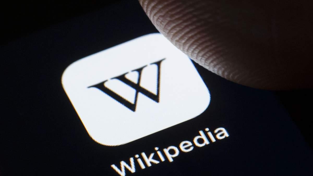 Скандал з Вікіпедією