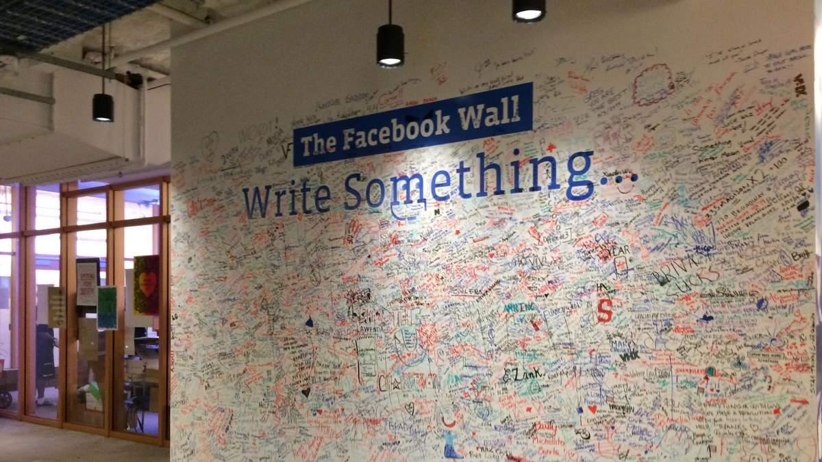 Работа в Facebook