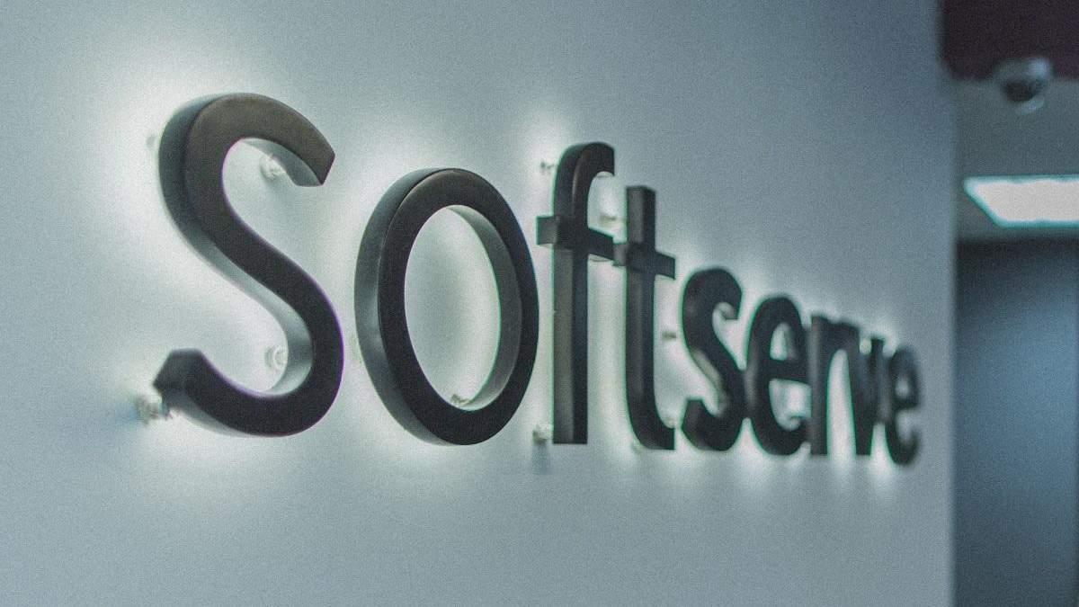 SoftServe пострадала от атаки хакеров