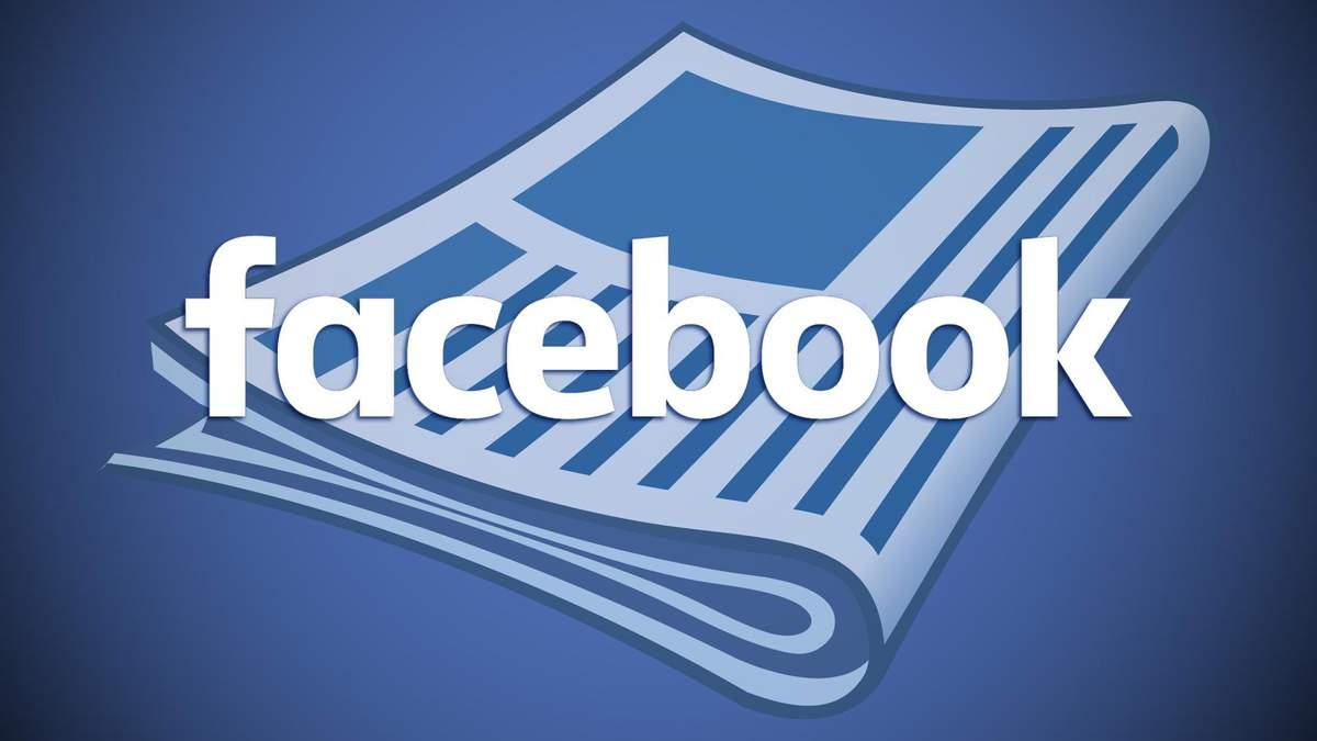 Австралія хоче змусити Facebook платити ЗМІ за новини