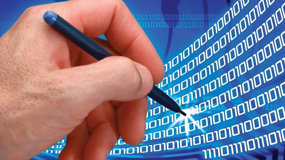 Електронний підпис у смартфоні