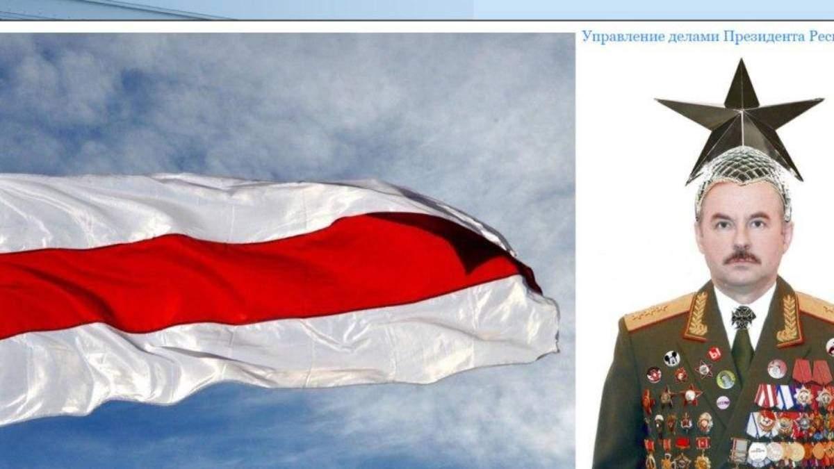 Сайт президента Білорусі зламали