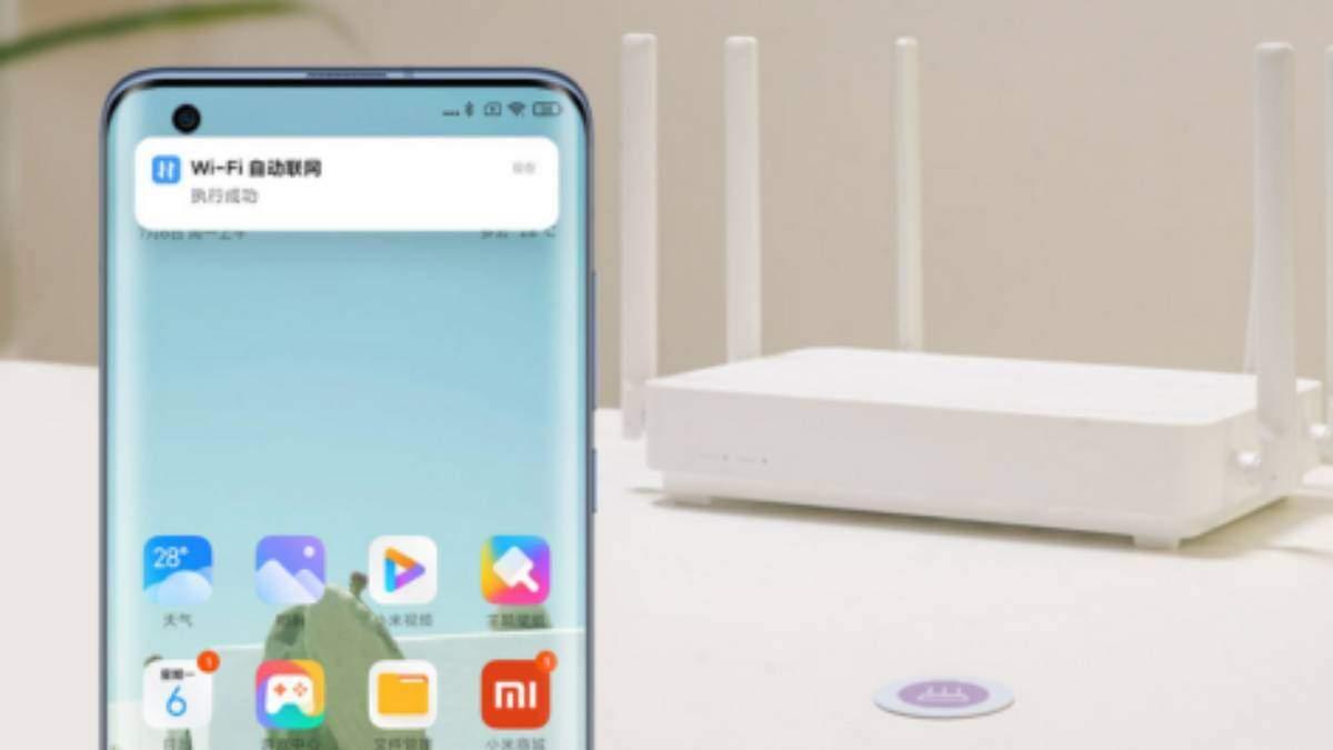NFC-мітка Xiaomi NFC Touch Sticker 2