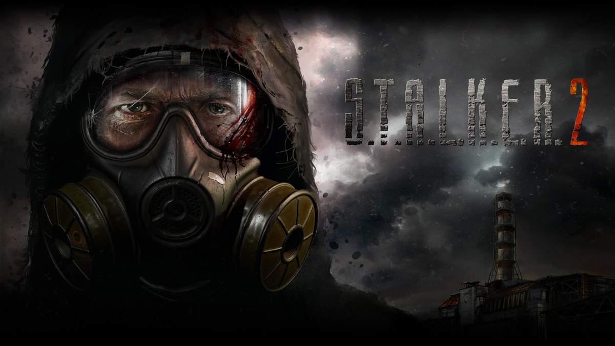 S.T.A.L.K.E.R. 2: розробники показали нові фото з гри