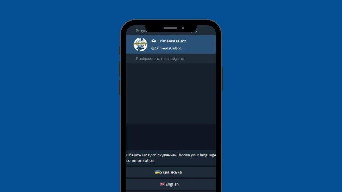 Telegram-бот CrimeaIsUaBot запрацював