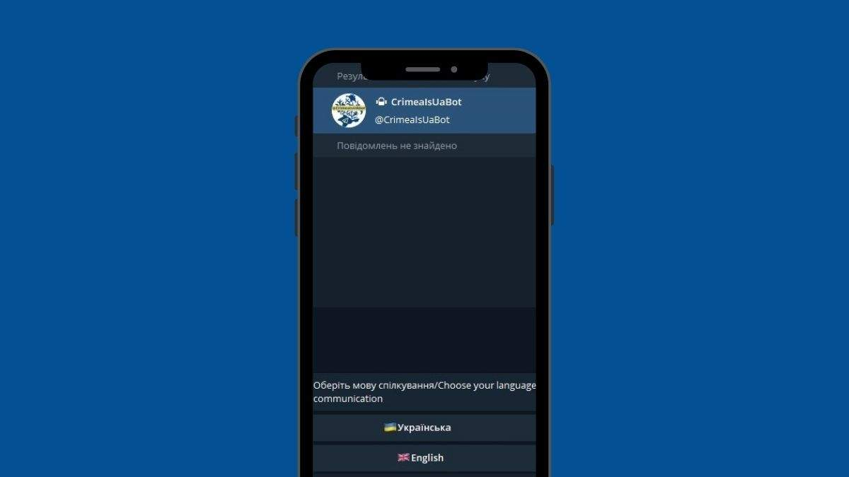 Telegram-бот CrimeaIsUaBot заработал
