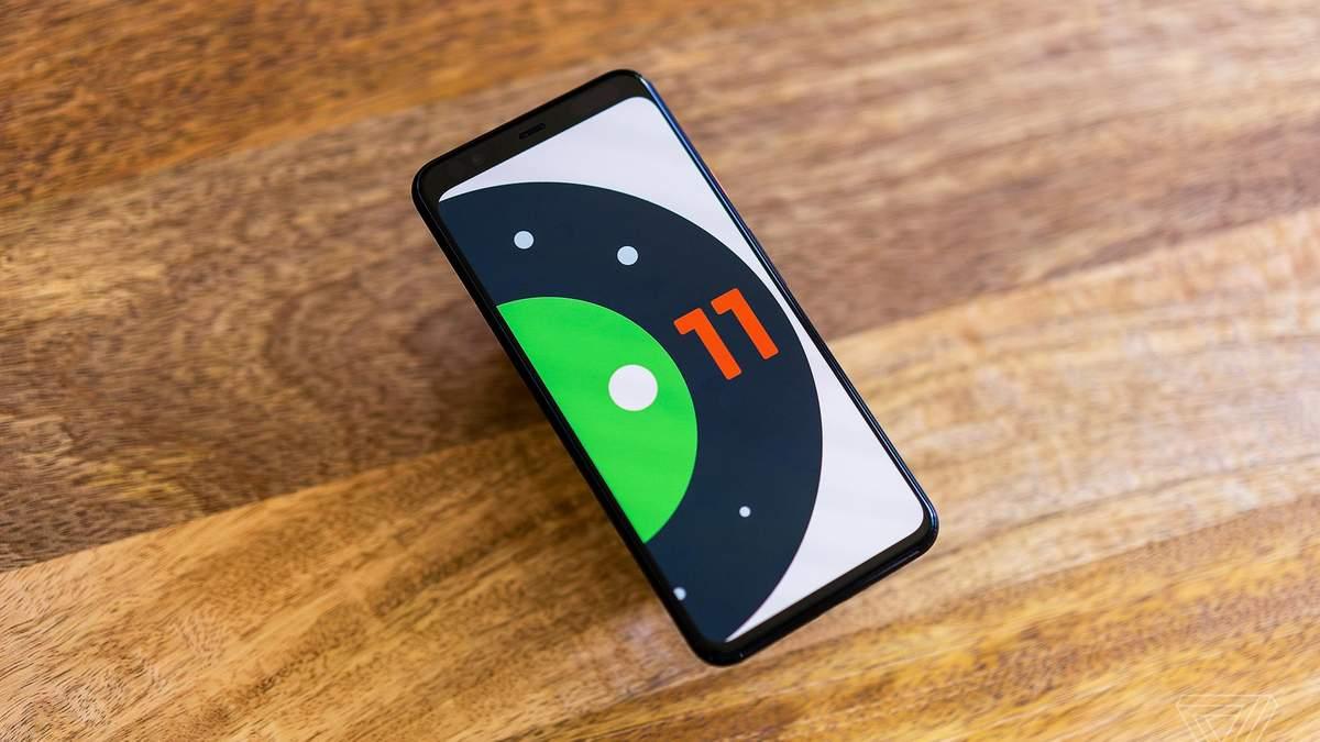 Android 11: список смартфонов, которые получат обновление