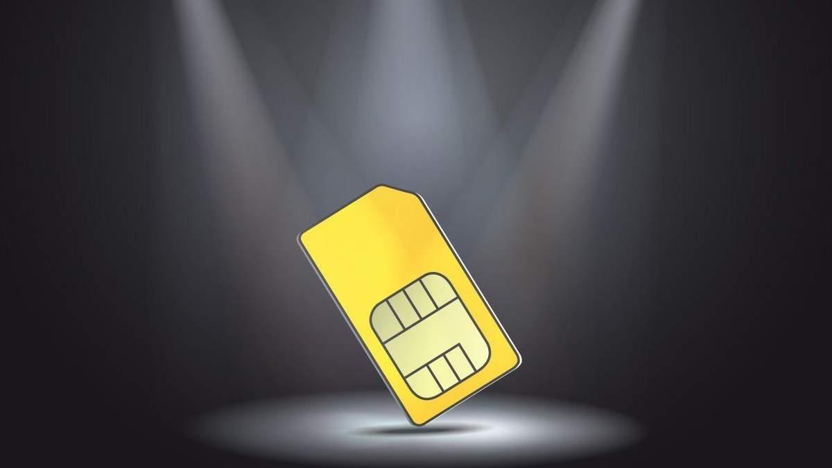 lifecell отменил услугу по дистанционной замене карты