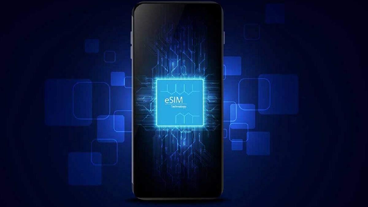 LG готує альтернативу eSim