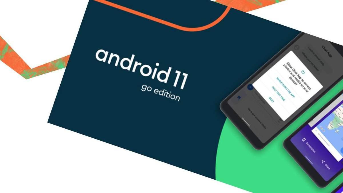 Что нового в Android 11 Go Edition