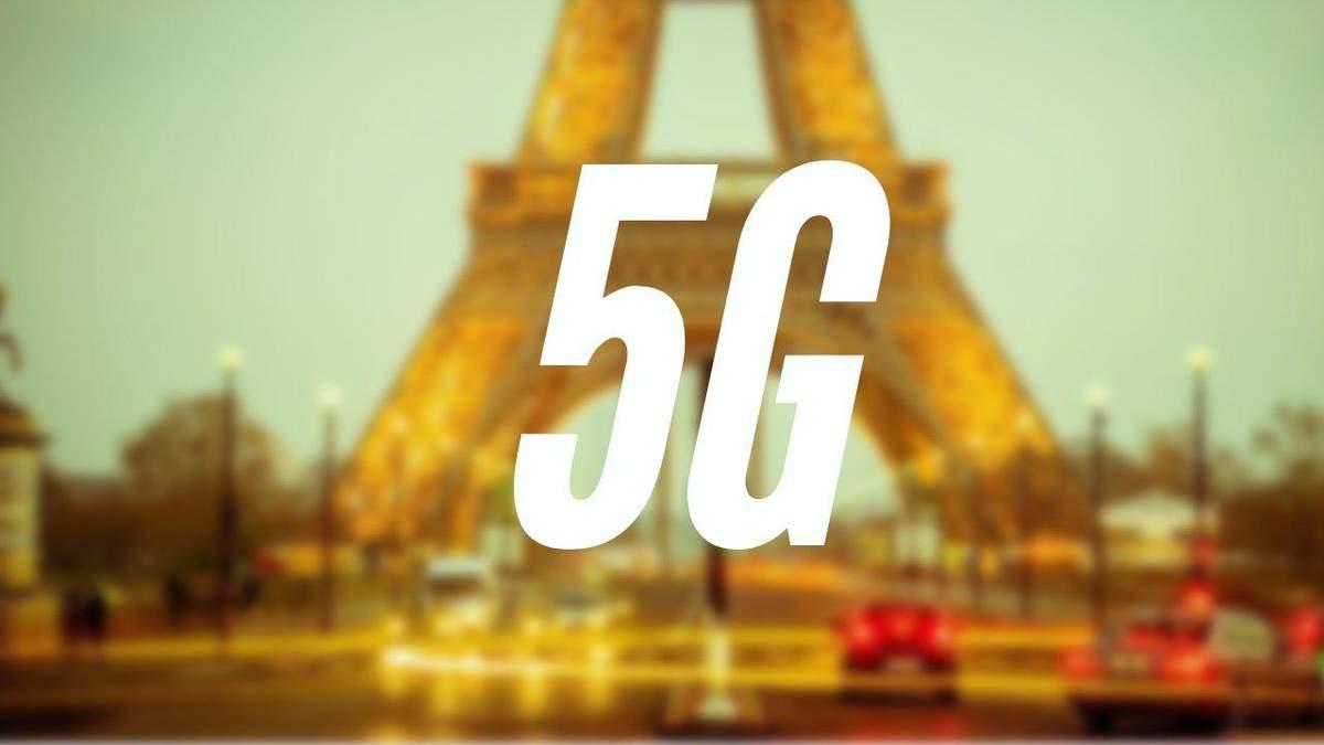 Чому частина французів виступають проти 5G