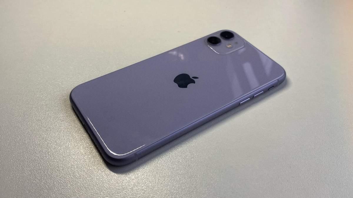 iPhone 11 купили для потреб бухгалтерії