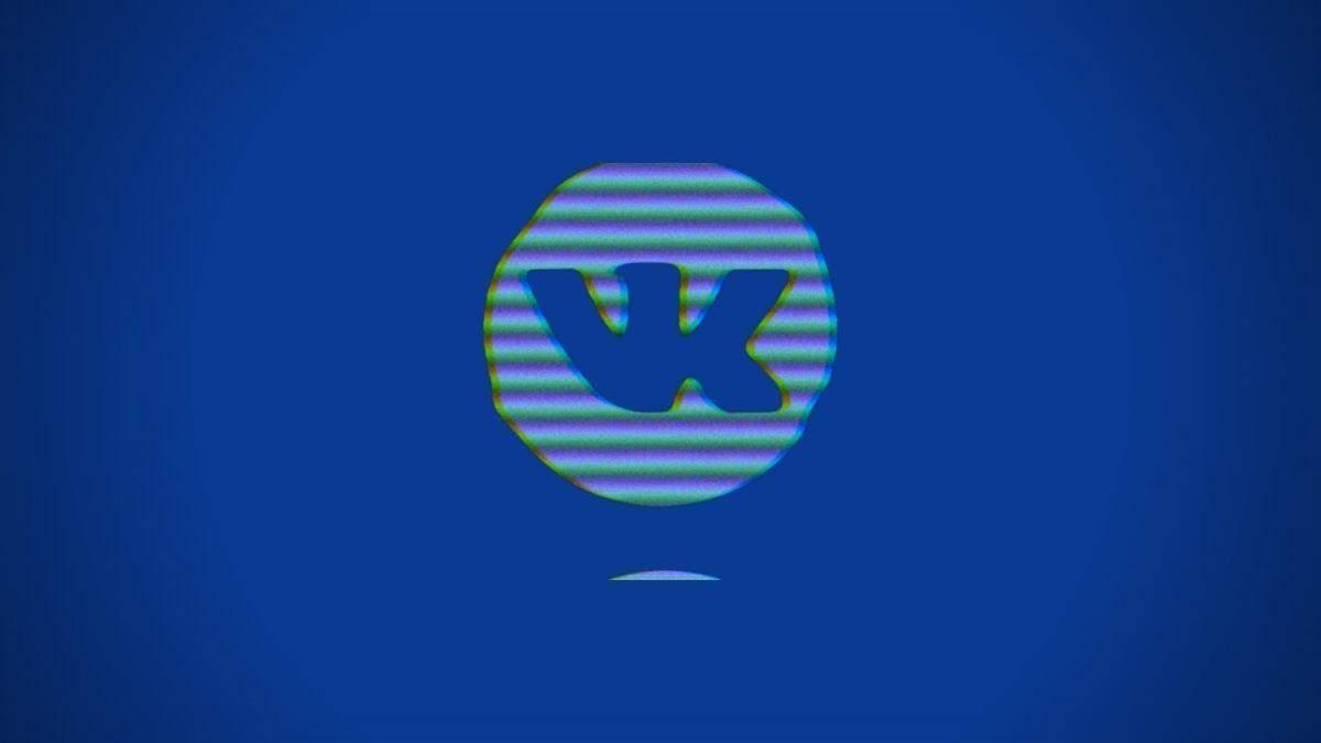 ВКонтакте может исчезнуть из украинских онлайн-магазинов: СБУ обратилась в Google и Apple
