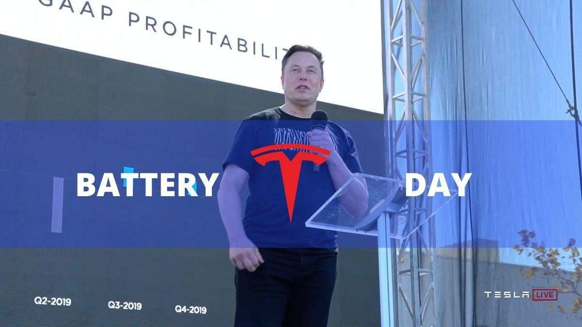 Tesla Battery Day: сниженные цены на Tesla, собственные батареи и новая сверхбыстрая версия Mode