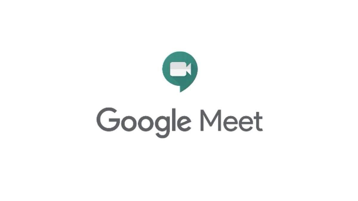 Google продовжить безкоштовний доступ до Google Meet
