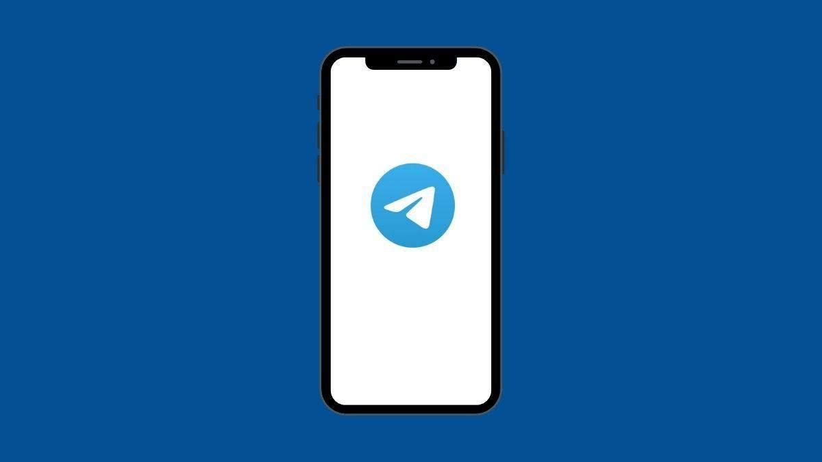 Нова функція в Telegram