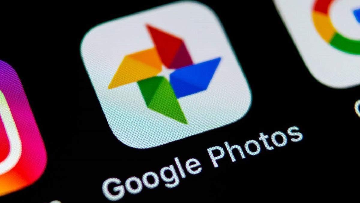 Google Фото отримав велике оновлення