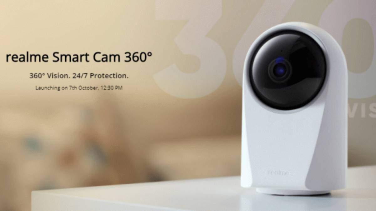 Наступают на пятки Xiaomi: Realme выпустила фирменную камеру наблюдения