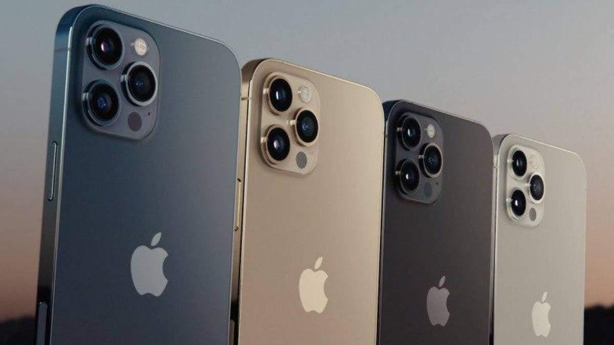 iPhone 12: цена смартфонов в Украине - новости Apple
