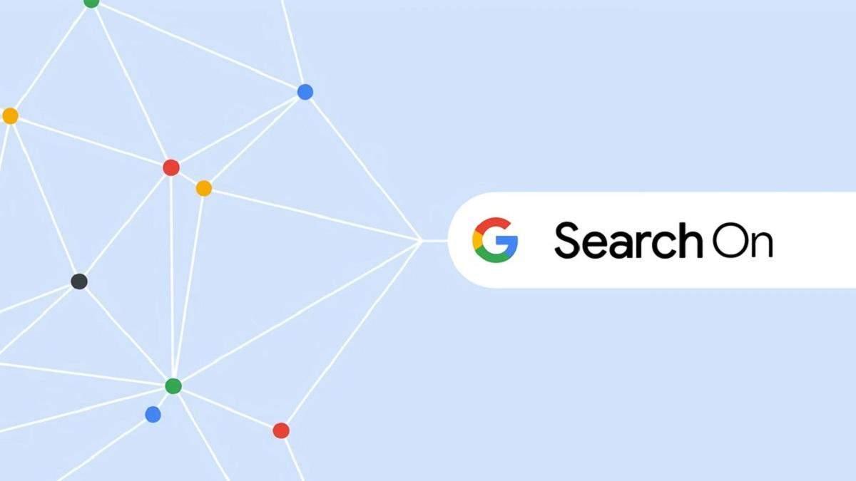 Google провела захід Search On: що нового в сервісах компанії