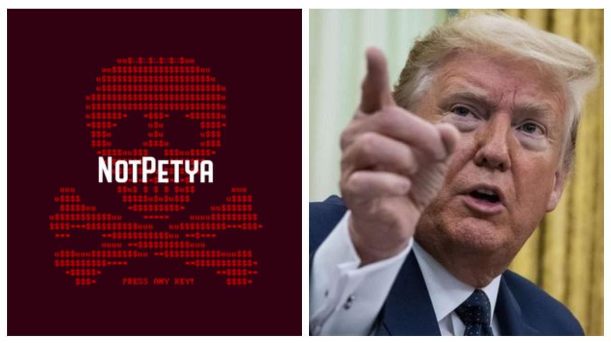 Атака вірусом NotPetya: США висунули звинувачення шістьом офіцерам ГРУ