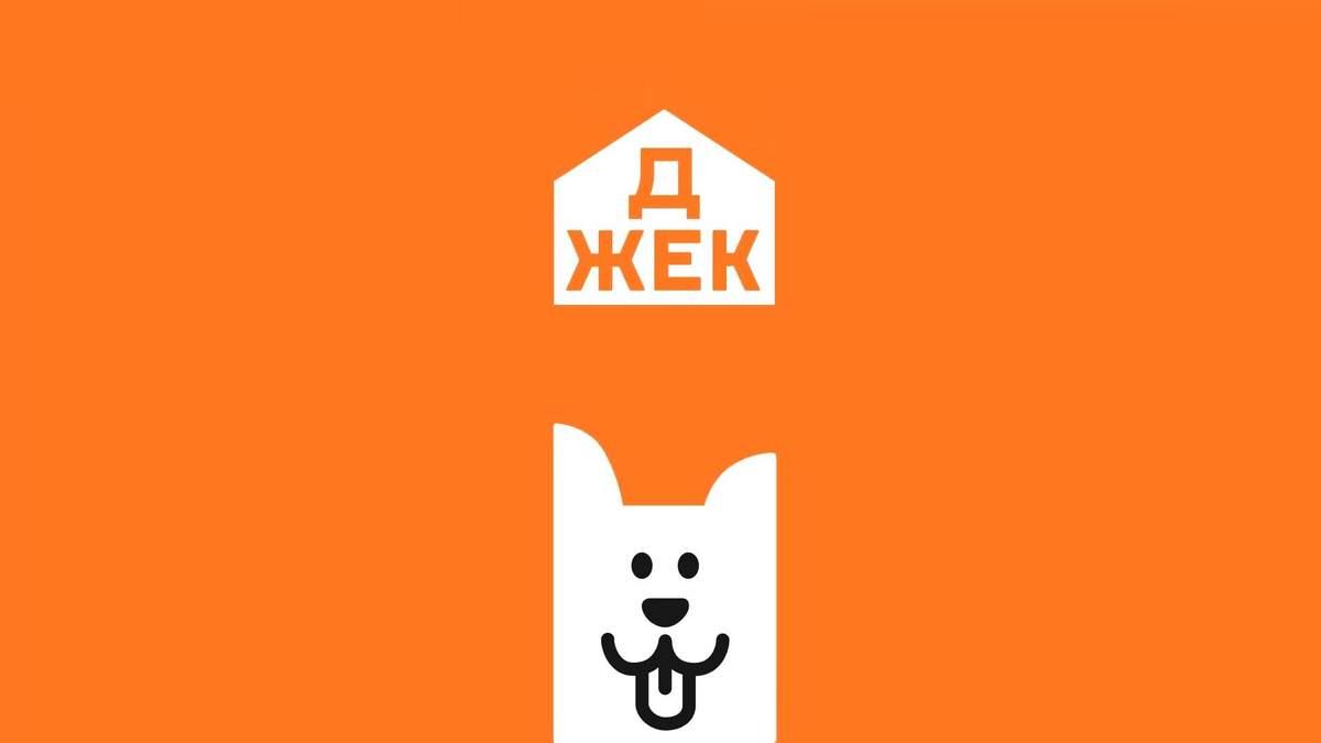 Пульт управління будинком: в Україні запускають нову послугу