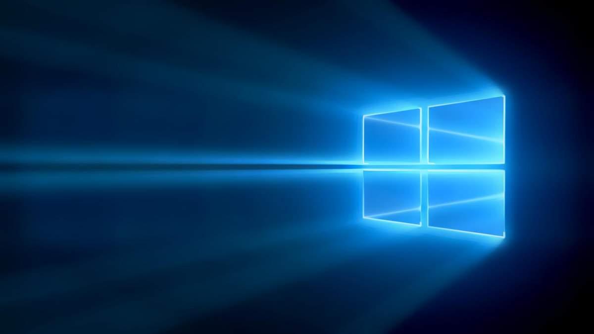 З Windows 10 зникли нові функції
