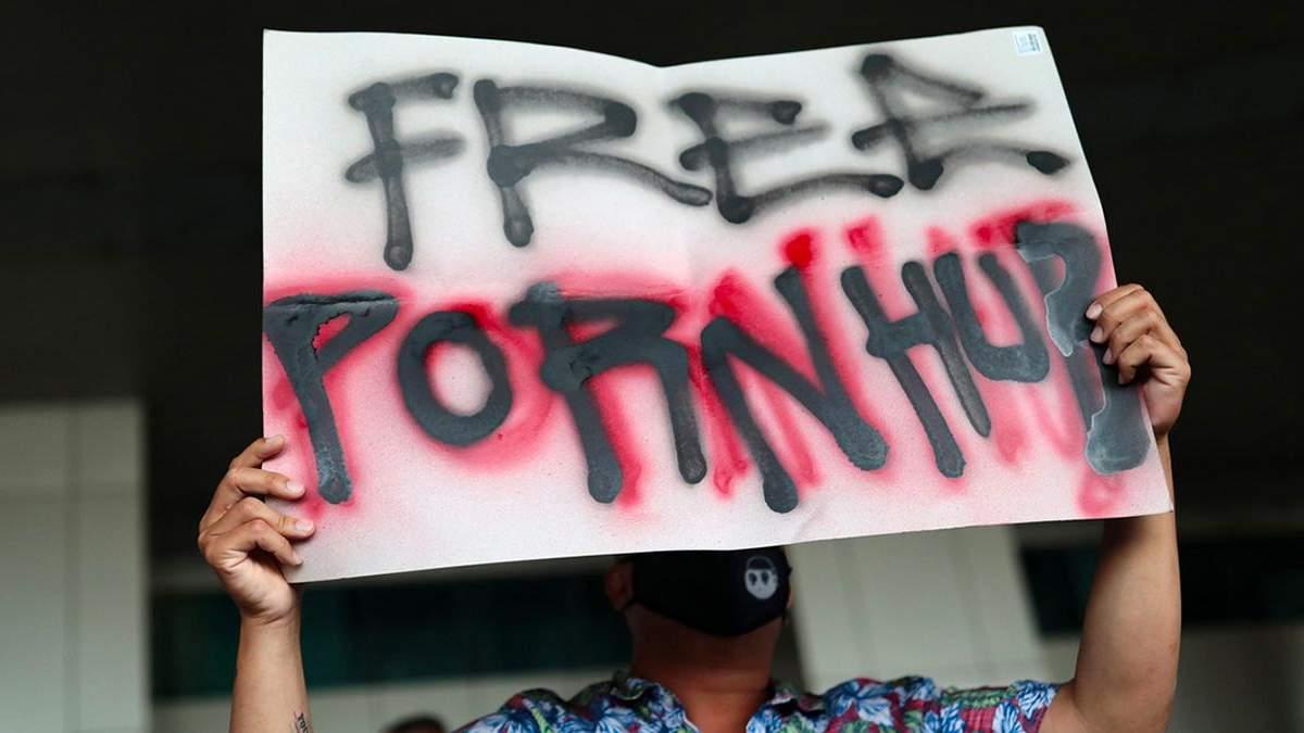 SavePornHub: протести Таїланді через заборону 200 сайтів