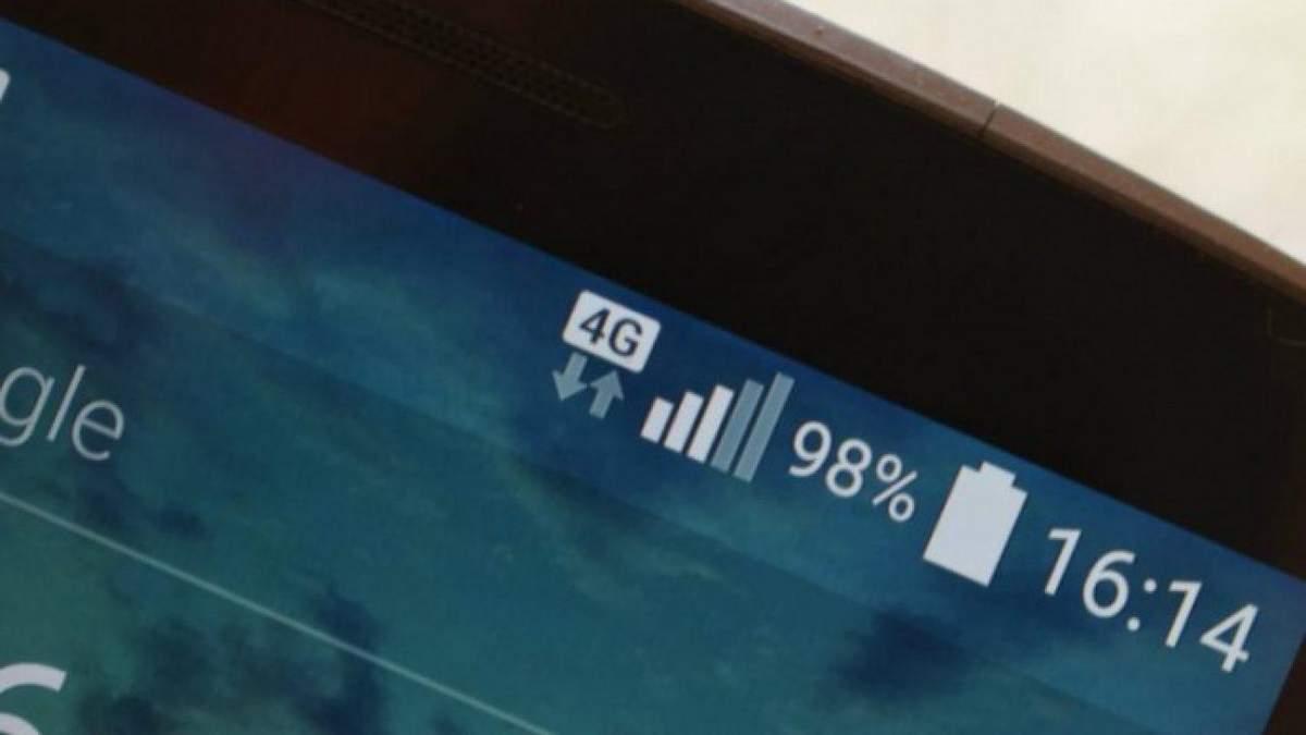 Цифра дня: сколько населенных пунктов в Украине подключили к 4G в октябре